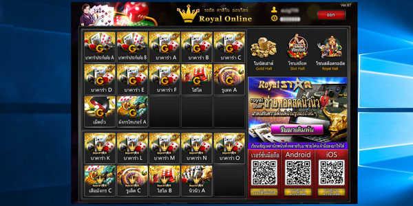 Download Gclub Casino